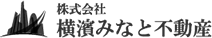 株式会社 横濱みなと不動産